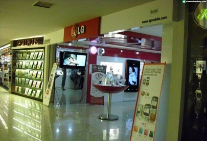 Daftar Alamat Service Center LG Mobile Indonesia